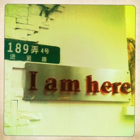 """""""I Am Here,"""" Jinxian Lu, Shanghai"""